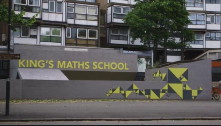лучшие grammar школы Англии